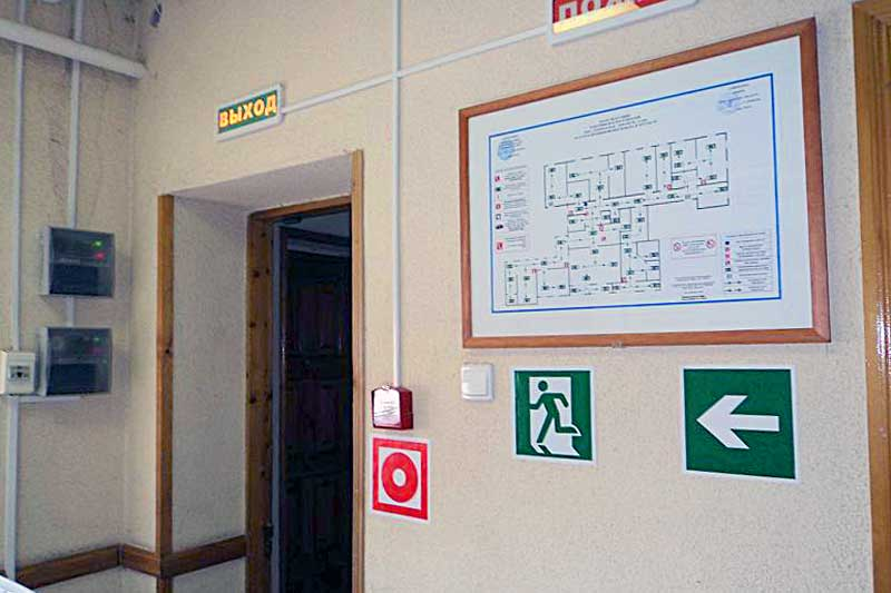 plan-evakuacii-pri-pozhare-4